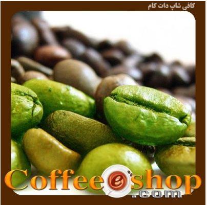 تناسب اندام با قهوه سبز