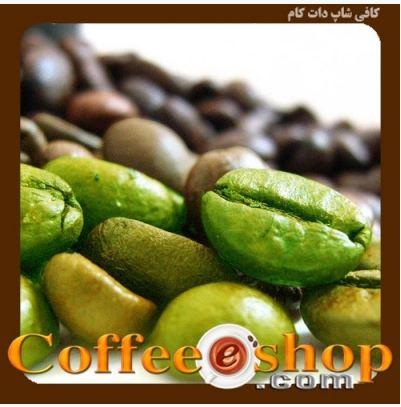 قهوه سبز | طرز دم کردن قهوه سبز