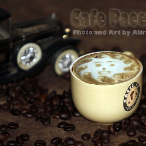 کافه پاییز ۹۸ و کافی شاپ دات کام در نمایشگاه قهوه و کاکائو