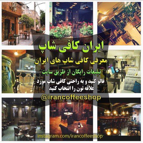 رستوران حصيري هرمزگان