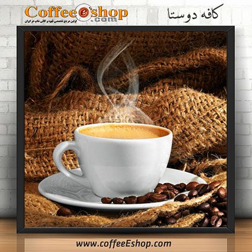 کافه دوستا