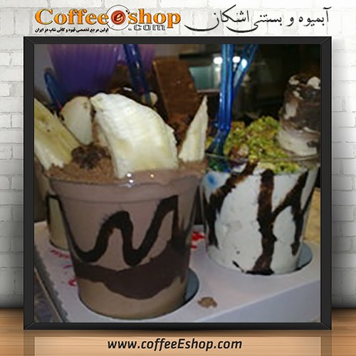آبمیوه و بستنی فروشی اشکان – تهران
