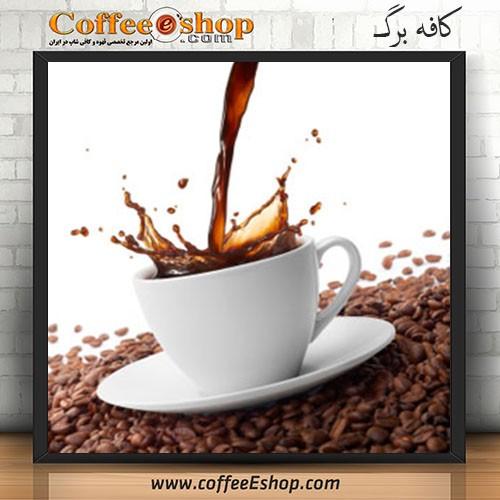 کافه برگ