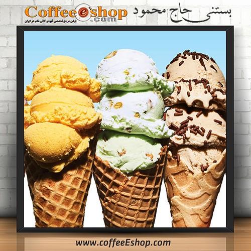 بستنی حاج محمود – رامسر