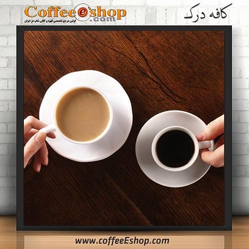 کافه درک – کافی شاپ درک – تهران