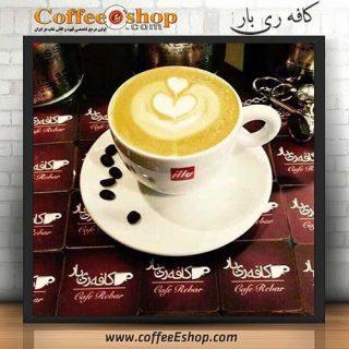 کافه ریبار- کافی شاپ ریبار - تهران