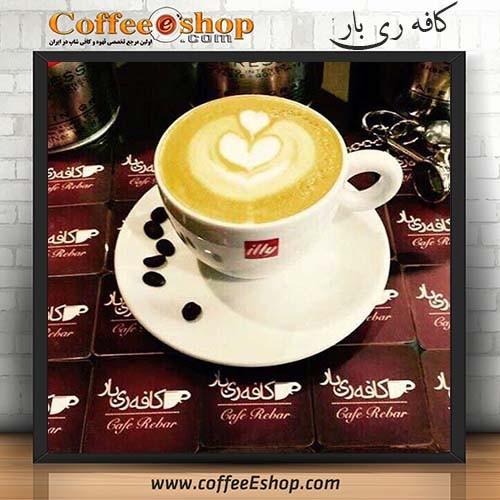 کافه ریبار   ribar coffee shop , cafe ribar  نام مدیر : کورش بشری  تلفن : 02166974687  همراه : .....  امکان پذیرایی یکجا از 20 نفر  کلاس قیمت : متوسط  سرویس صبحانه : دارد  اینترنت رایگان : دارد  ساعت کار : 10 الی 22