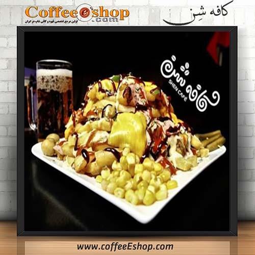 کافــه شن   Shen Coffee Shop , Cafe Shen  نام مدیر : فرشید ذوالفقاری  تلفن : 02126520372  همراه : ....  ساعت کار :  14  الی 24  امکان پذیرایی یکجا از 30 نفر