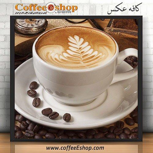 کافه عکس - کافی شاپ عکس - کرمان