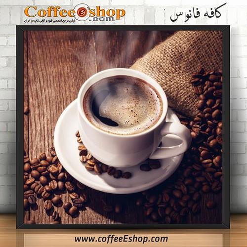 کافه فانوس cafe fanoos | fanoos coffee shop نام مدیر : ترابی تلفن : 02188097269 همراه : ..... امکان پذیرایی یکجا : 20 نفر کلاس قیمت : پایین اینترنت رایگان : دارد ساعت کار : 09 الی 24
