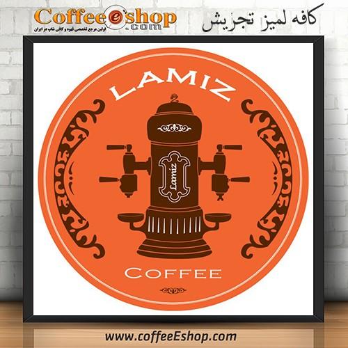 کافه لمیز – کافی شاپ لمیز – تهران