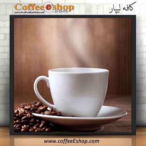 کافه لیپار   کافی شاپ لیپار   Lipar Coffee Shop   Cafe Lipar نام واحد : کافه لیپار نام لاتین واحد : Lipar نام مدیر : مهجوبی تلفن : 02122984700