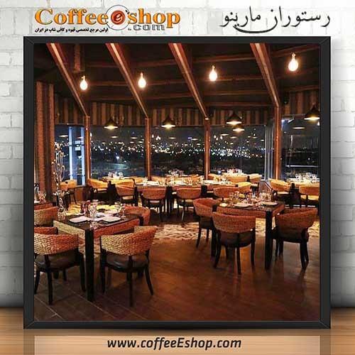 رستوران – رستوران مارینو – تهران
