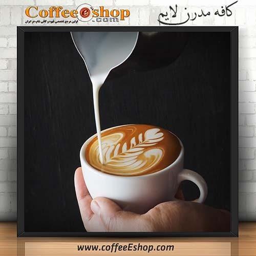 کافه مدرن لایم Coffee Shop Modern lime تلفن : 02126211733 امکان پذیرایی یکجا : 30 نفر ساعت کار : 10 الی 22:30 اینترنت رایگان : دارد