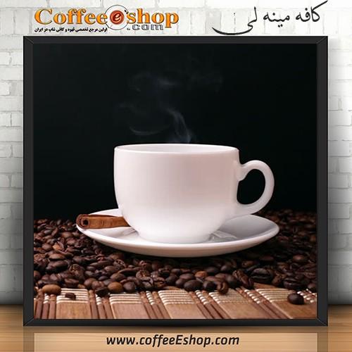 کافه مینه لی – کافی شاپ مینه لی – تهران
