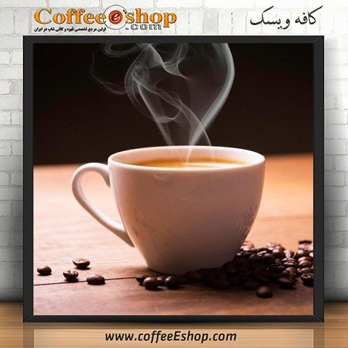 کافه ویسک - کافه قنادی ویسک - ایزدشهر اطلاعات ثبت شده کافه ویسک در سایت کافی شاپ دات کام