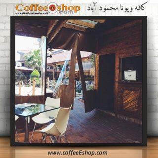 کافه ويونا - کافی شاپ ویونا - محمود آباد اطلاعات ثبت شده کافه ویونا محمود آباد در سایت کافی شاپ دات کام