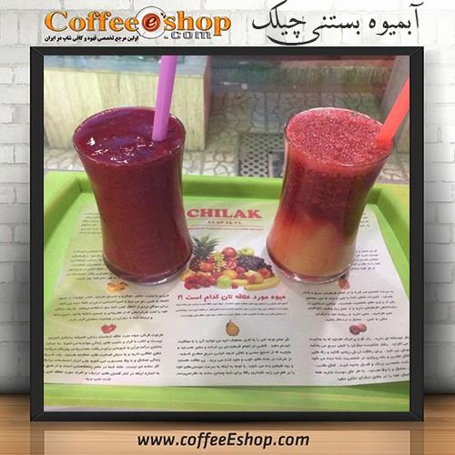 کافه ابمیوه بستنی چیلک – تهران