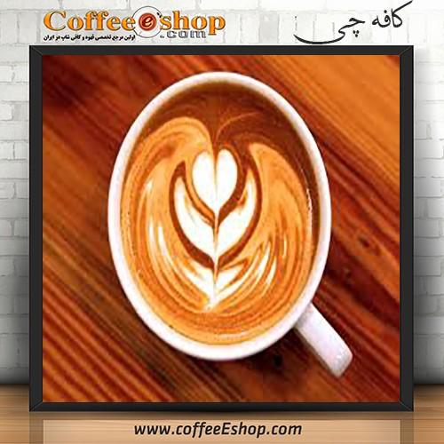 کافه کافه چی – کافی شاپ کافه چی – تهران