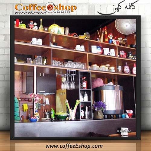 کافه کهن   Kohan Coffee Shop   Cafe Kohan   Kohan Coffee Shop  نام مدیر : احسان شعبانی  تلفن : 02188592771  همراه : .....  امکان پذیرایی یکجا : 15 نفر  کلاس قیمت : متوسط  اینترنت رایگان : دارد  ساعت کار : 10 الی 22
