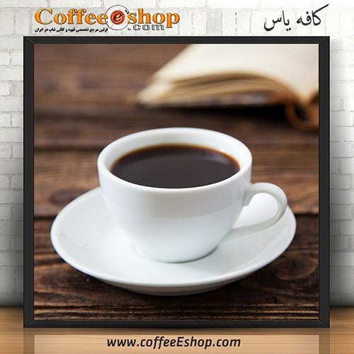 کافه یاس – کافی شاپ یاس – تهران