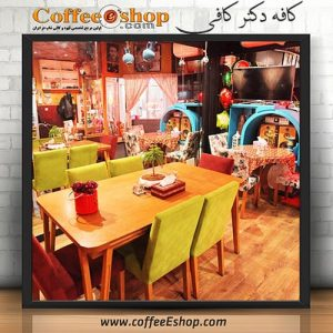 کافه دکتر کافی
