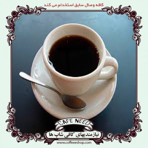 آگهی استخدام کافه وصال سابق | کافه نید نیازمندیهای کافی شاپ ها