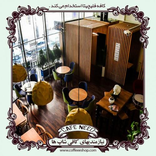کافه رستوران فلیچیتا   کافی شاپ فلیچیتا استخدام می کند .