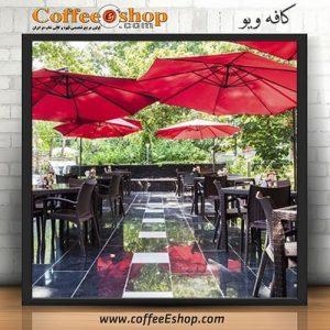 کافه ویو