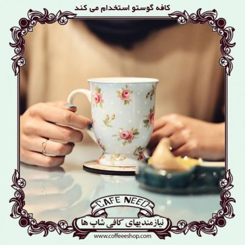 آگهی استخدام کافه گوستو - میرداماد | کافه نید نیازمندیهای کافی شاپ ها