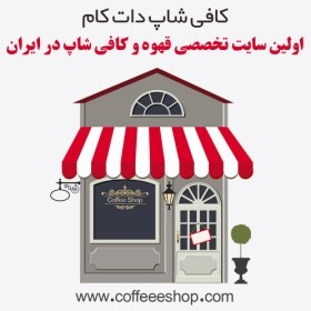 http://coffeeeshop.com/wp-content/uploads/2018/07/coffeeshop-1.jpg