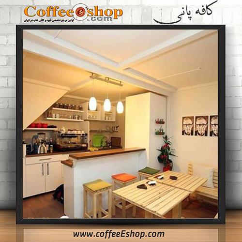 کافه پانی کافی شاپ پانی - تهران