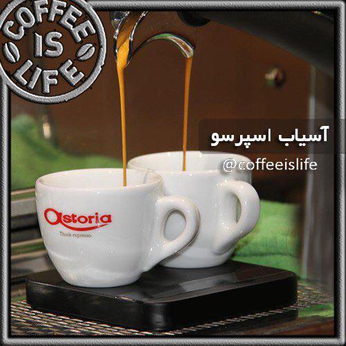 دلایل آسیاب ریز قهوه برای اسپرسو