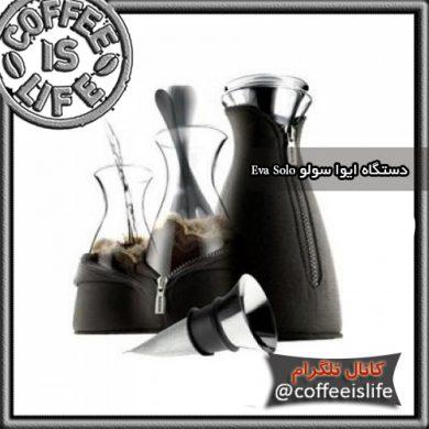 قهوه ساز ایواسولو