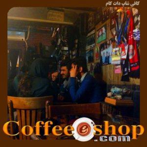 زمستان سرد ، پاتوق جوانان ایرانی در کافه های گرم