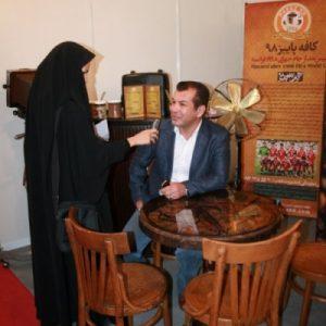 برج میلاد تهران | میزبان سومین نمایشگاه بین المللی قهوه ایران