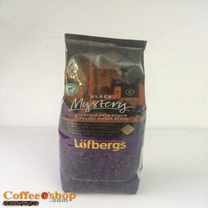 قهوه لوفبرگ |lofbergs | Black mystery