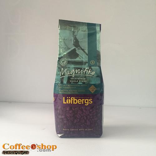 قهوه لوفبرگ | Magnifika