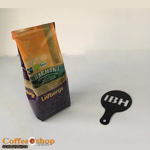 قهوه ارگانیک لوفبرگ | Harmoni