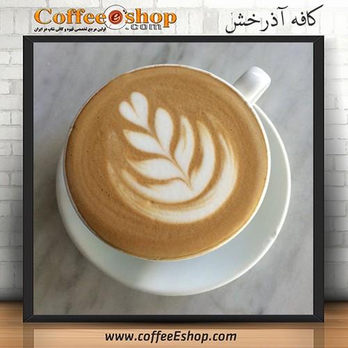 کافه آذرخش - کافی شاپ آذرخش - تهران اطلاعات ثبت شدهکافه آذرخشدر سایت کافی شاپ دات کام