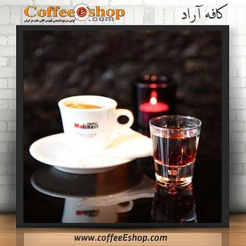 کافه آراد