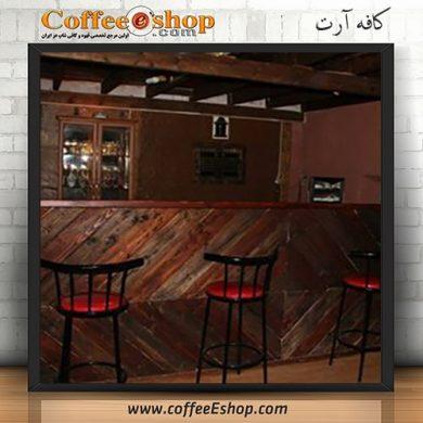 کافه آرت - کافی شاپ آرت - نوشهر اطلاعات ثبت شده کافه آرت در سایت کافی شاپ دات کام