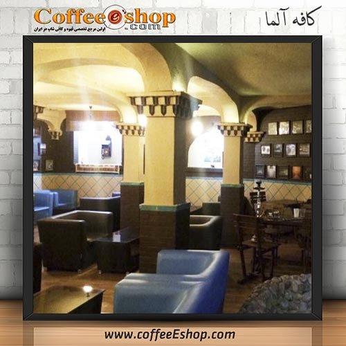 کافه آلما - کافی شاپ آلما - سمنان