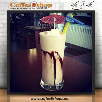 کافه آی کافه - کافی شاپ آی کافه - ارومیه