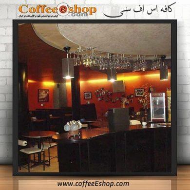 کافه SfC - کافی شاپ SfC - شیراز