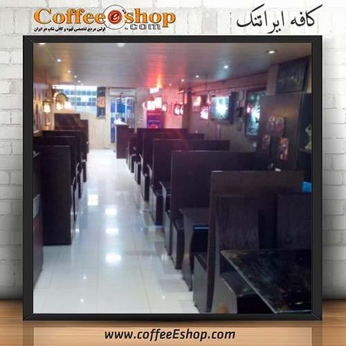 کافه ایرانتک - کافی شاپ ایرانتک - ملایر