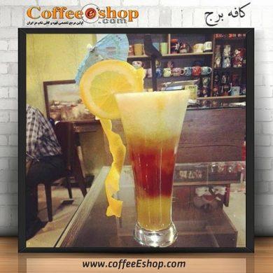 کافه برج - کافی شاپ برج - ارومیه