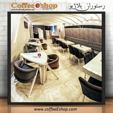 رستوران - رستوران بلاژیو - تهران