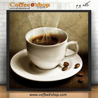 کافه بوم - کافی شاپ بوم - بابلسر اطلاعات ثبت شده کافه بوم در سایت کافی شاپ دات کام
