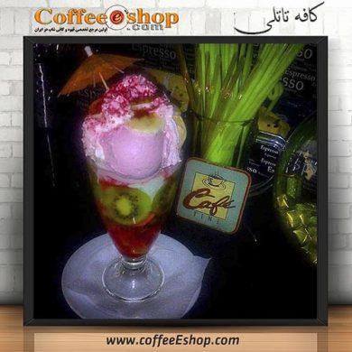 کافه تاتلی - کافی شاپ تاتلی - سمنان